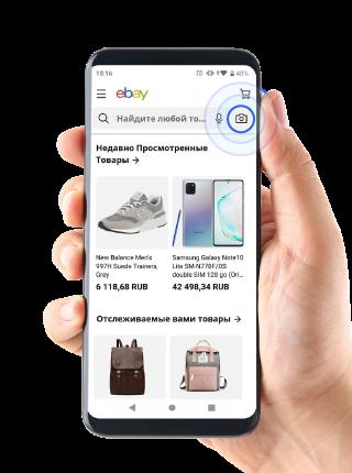 Приложение eBay
