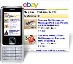 My eBay Image