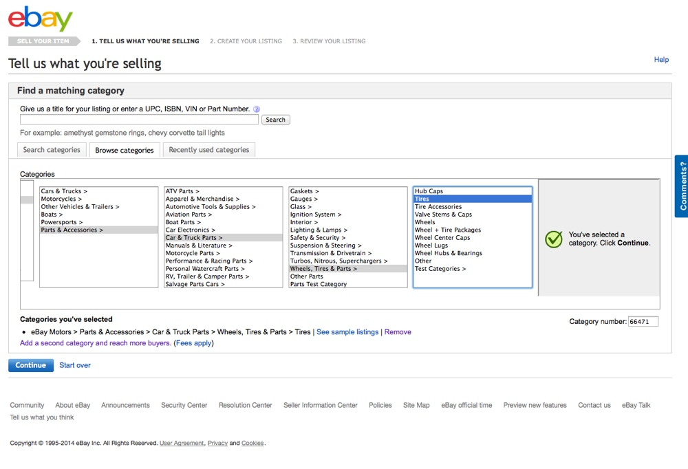 Parts Compatibility Listings | eBay Motors
